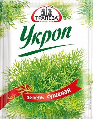 Укроп Вкус: Хорошо выраженный, освежающий.  Аромат: Сильный, своеобразный. Особенно хорошо сочетается аромат укропа с молочными соусами и супами, творогом и маслом, а также с кислыми подливками: ими з
