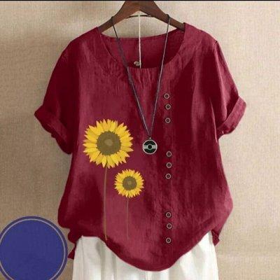 STильная одежда на каждый день! Дарим подарки! — Блузы и рубашки Plus-size — Кофты и кардиганы