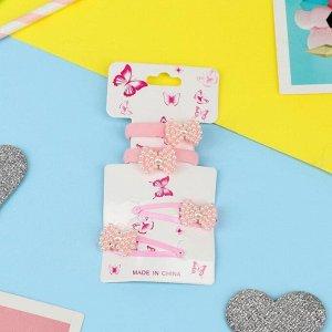"Набор для волос ""Агата"" (2 резинки, 2 невидимки) бантики жемчуг, розовый"