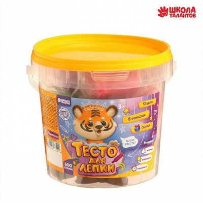 Развивающие игрушки от Симы — Тесто для лепки — Развивающие игрушки