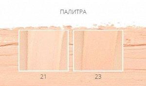 MISSHA Тональный кушон с матовым финишем (натурал беж) 15 гр VELVET FINISH CUSHION  SPF50+ PA+++ #23
