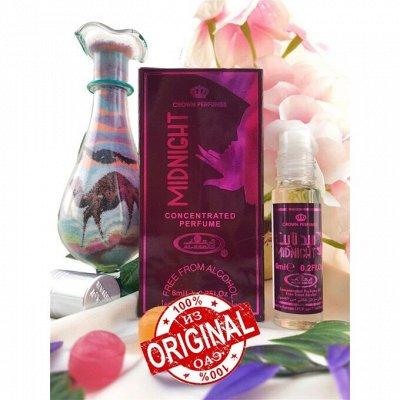 Новинки в ассортименте! Подарок за заказ! Наливной парфюм — Арабские Масляные Духи Al-Rehab — Парфюмерия