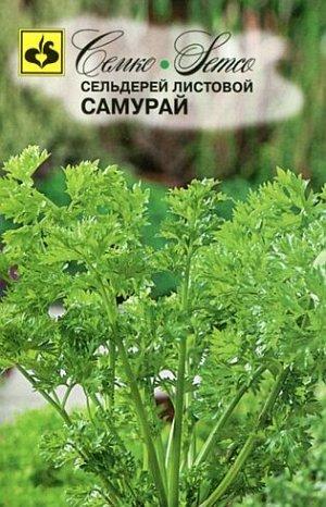 Листовой сельдерей Самурай 0.3 г