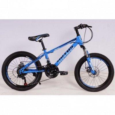 ВЕЛОСИПЕДЫ🌠ИГРУШКИ❋Большой ассортимент❋Быстрая доставка  — Волосипеды  с колесами 20 дюймов, BMX — Велосипеды