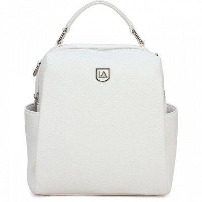 LA*CCO*MA . Твоя любимая сумка здесь! 5 ⭐   — Сумки и рюкзаки трансформеры — Рюкзаки