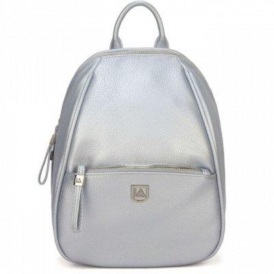 LA*CCO*MA . Твоя любимая сумка здесь! 5 ⭐   — Рюкзаки — Рюкзаки