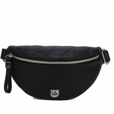 LA*CCO*MA . Твоя любимая сумка здесь! 5 ⭐   — Поясные сумки — Сумки на пояс