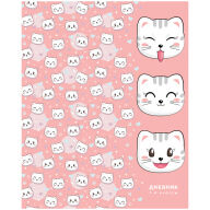 "Дневник 1-4 кл. 48л. ""Cute kittens"", ВД-лак"