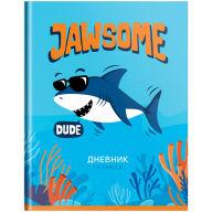 """Дневник 1-4 кл. 48л. (твердый) """"Awesome shark"""", глянцевая ламинация"""