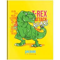 """Дневник 1-4 кл. 48л. (твердый) """"Brave dinosaur"""", глянцевая ламинация"""