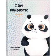 """Дневник 1-4 кл. 48л. (твердый) """"Рисунки. Cute panda"""", матовая ламинация, выборочный лак"""