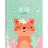 """Дневник 1-4 кл. 48л. (твердый) """"Рисунки. Happy animals"""", матовая ламинация, выборочный лак"""