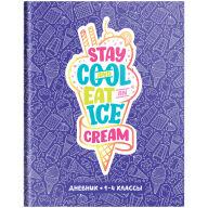 """Дневник 1-4 кл. 48л. (твердый) """"Стиль. Ice cream"""", матовая ламинация, выборочный лак"""