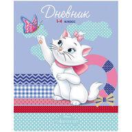 """Дневник 1-4 кл. 48л. (твердый) Hatber """"Кошечка Мари (Disney)"""", глянцевая ламинация, блестки"""