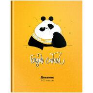 """Дневник 5-11 кл. 48л. (твердый) """"Панда. Будь собой!"""", матовая ламинация, выборочный лак"""