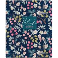 """Дневник 1-11 кл. 48л. (лайт) """"Bloom"""", иск. кожа, ляссе, печать"""