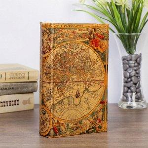 """Сейф-книга """"Старинные карты мира"""""""