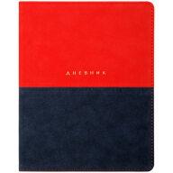 """Дневник 1-11 кл. 48л. (лайт) """"Red and brown"""", иск. кожа, ляссе, тиснение"""