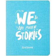 """Дневник 1-11 кл. 48л. (лайт) """"Stories"""", иск. кожа, ляссе, фольга"""