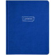 """Дневник 1-11 кл. 48л. (твердый) """"Blue basic"""", иск. кожа, ляссе, фольга"""