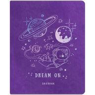 """Дневник 1-11 кл. 48л. (твёрдый) """"Dream on"""", иск. кожа, ляссе, фольга"""