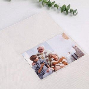 Фотоальбом на 500 фото «Альбом семейного счастья»