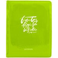 "Дневник 1-11 кл. 48л. (твердый) ""Green unique"", иск. кожа, ляссе, тиснение"