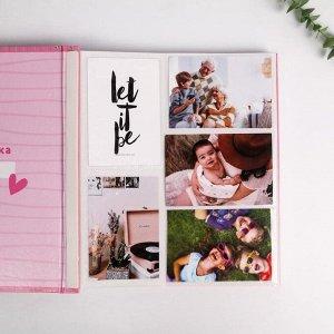 Фотоальбом на 500 фото «Наша чудесная Доченька»