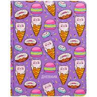 """Дневник 1-11 кл. 48л. (твердый) """"Happy ice-cream"""", иск. кожа, ляссе, печать"""