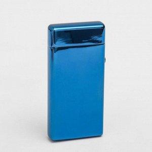 Зажигалка в коробке электронная, темно-синяя, 10х3х10 см
