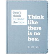 """Дневник 1-11 кл. 48л. (твердый) """"No box"""", иск. кожа, ляссе, фольга"""