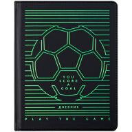 """Дневник 1-11 кл. 48л. (твердый) """"Score a goal"""", иск. кожа, ляссе, тиснение"""