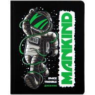 """Дневник 1-11 кл. 48л. (твердый) """"Spaceman"""", иск. кожа, ляссе, печать"""
