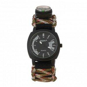 Часы наручные мужские Aam d=4.5 см, ремешок текстиль 25 см, хаки, с компасом