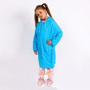 Детский дождевик для детей 7-8 лет «Сказка» 49х71 см