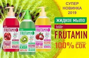 Жидкое мыло TOLK FRUTAMIN с соком фруктов 400 гр.