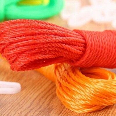 ♚Elite Home♚ Pasabahce💯 Ликвидация — Шпагаты/Хозяйственные веревки — Хозяйственные товары