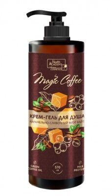 Гель-крем для душа Vilsen Magic Coffee карамельно-сливочный флэт вайт