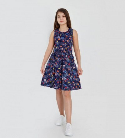 Долгожданная j-kids™ * одежда для деток — Девочки 9-12 лет — Для девочек