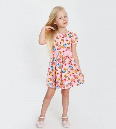 Долгожданная j-kids™ * одежда для деток — Девочки 2-4 года — Для девочек