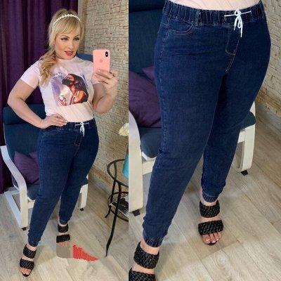 STильная одежда на каждый день! Дарим подарки! — Брюки и джинсы Plus-size — Брюки