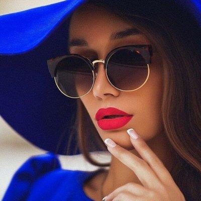 STильная одежда на каждый день! Дарим подарки! — Очки сонцезащитные — Солнечные очки