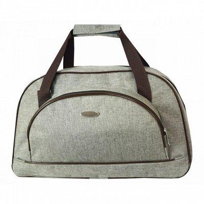 LBAGS! Стильные рюкзачки на лето! — Саквояжи — Дорожные сумки