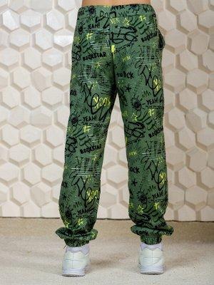 Брюки Цвет: зеленый; Состав: Хлопок 100%; Материал: Кулирка Брючки, сделанный из легкой ткани, свободного силуэта, внизу на резинке, с высокой посадкой. Подойдут как для прогулок, так и для спорта. Их