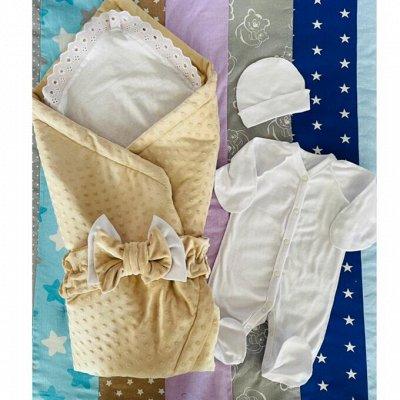 Одежки для крошки №9/2021. Распродажа и новиночки — Для новорожденных. Новинки ввверху коллекции! — Комплекты