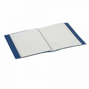 """Папка 80 вкладышей BRAUBERG """"Диагональ"""", темно-синяя, 0,9 мм, 221331"""