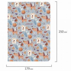 Тетрадь 60 л. в линию обложка SoftTouch, бежевая бумага 70 г/м2, сшивка, В5 (179х250 мм), ГАВ, BRAUBERG, 403823
