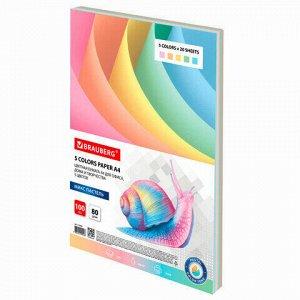 Бумага цветная BRAUBERG, А4, 80 г/м2, 100 л., (5 цветов х 20 листов), пастель, для офисной техники, 112460