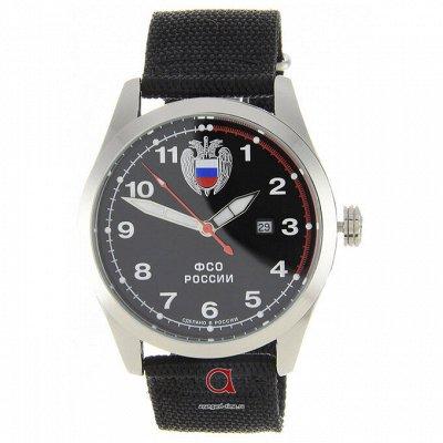 Очень много часов — Спецназ мужские — Часы