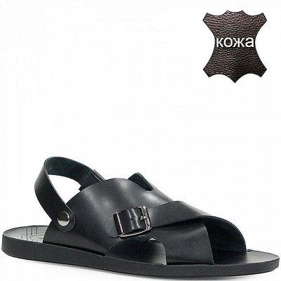 Триопт- обувь для всей семьи. Готовимся к лету — Обувь мужская. Летняя обувь — Для мужчин
